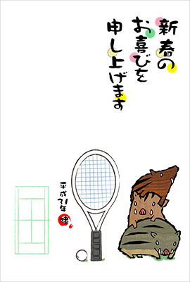 ポップな猪テニス