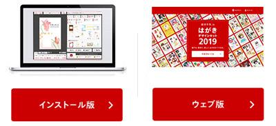 PC無料ソフト&スマホフリーアプリ