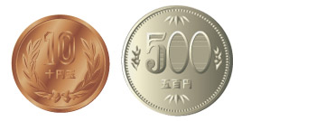 縁起の悪い硬貨もあります。それは10円玉と500円玉。