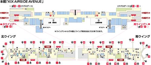 関西空港フロアマップ1