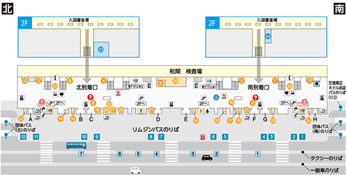 関西空港フロアマップ2