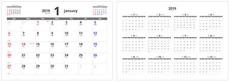 ツクール.jpのカレンダーはカスタマイズ自由
