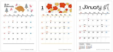 ハッピーカレンダーの子供向きカレンダー