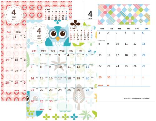 かわいい無料カレンダー2019 画像5