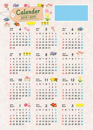 プリビオ・オープンテラスの無料カレンダー