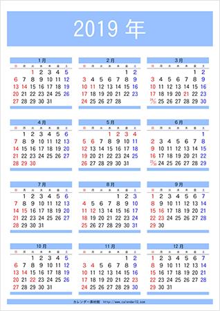 カレンダー素材館の無料カレンダー