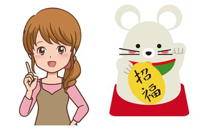 ネズミの無料年賀状デザイン