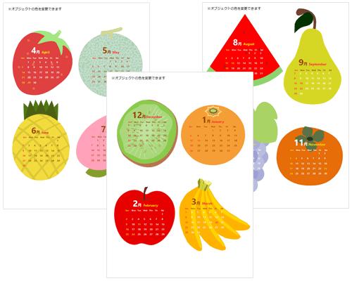 かわいいA4カレンダーの無料ダウンロード先4