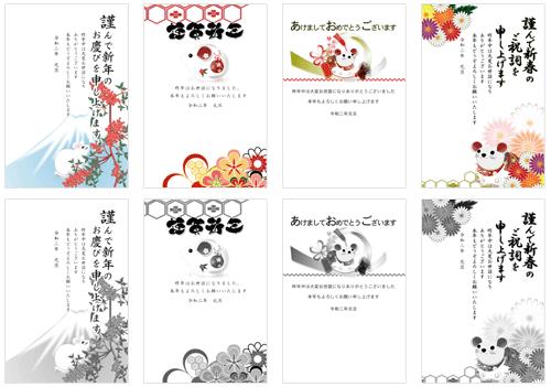 新春花色年賀状の白黒イラスト