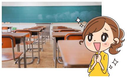 学校の先生のお盆休みは長いんじゃないの