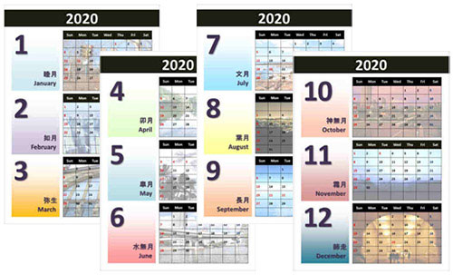お洒落なA4カレンダーの無料ダウンロード先3