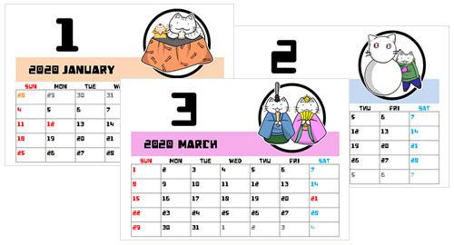 お洒落なA4カレンダーの無料ダウンロード先6
