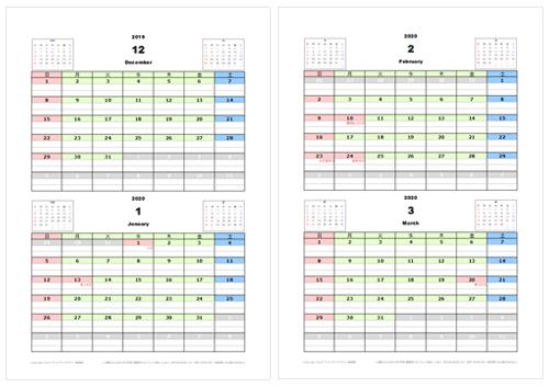 お洒落なA4カレンダーの無料ダウンロード先2