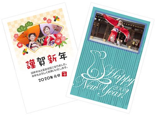 郵便局の写真フレーム画像