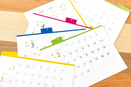 ネットでDLできる無料カレンダー