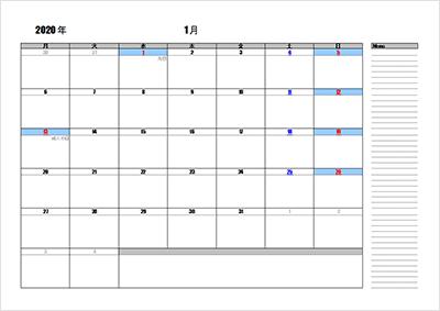 必要とするカレンダーの年号や月を入力する
