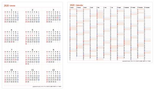 シンプル年間カレンダー