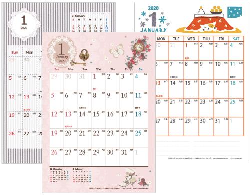 かわいい無料カレンダー2020 画像5