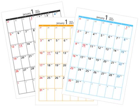 カレンダー2020年 無料でシンプルなビジネス向きデザイン