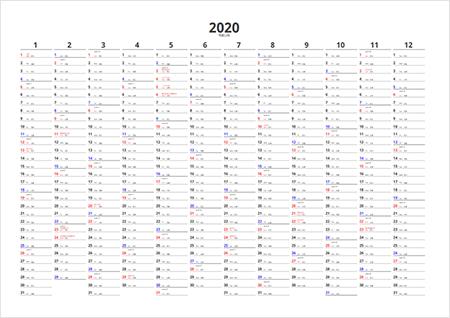 リスト カレンダー2020-2021