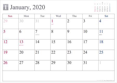 ハッピーカレンダー2020
