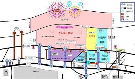葛飾花火大会の会場MAP