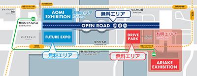 青海エリア~OPEN ROAD~有明エリア