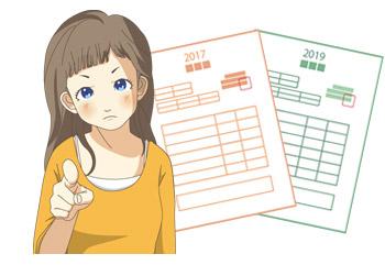 東京モーターショー2020参加リスト