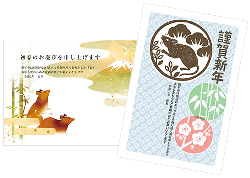 MY J:COM 年賀状フォーマルデザイン
