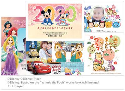 21種類のディズニー年賀状が用意されています。