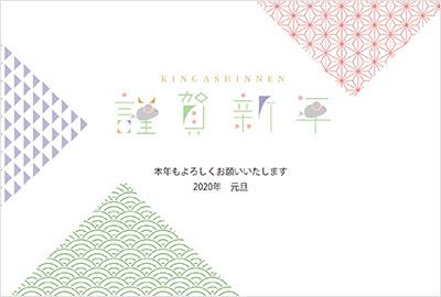 ブラザー 年賀状スペシャル