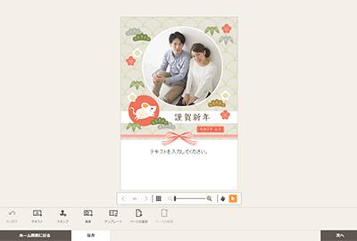 Canonアプリ画面2