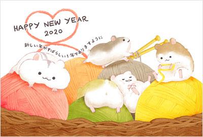 かわいい年賀状 サンプル画像1