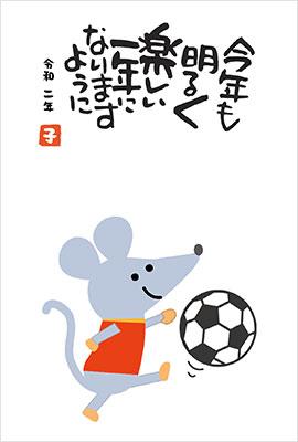 わんパグのポップなネズミサッカー