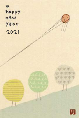 Webプリワールド年賀状特集2021