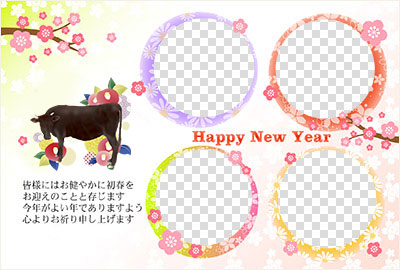 デジカメ年賀状桜屋のお洒落なテンプレート
