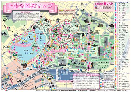 上野公園へのアクセス