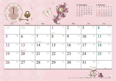 ハッピーカレンダーの女の子向きカレンダー