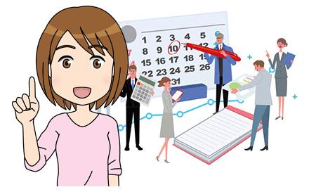 寧ろ書き込みスペースのたくさんあるカレンダーをお探しかも知れません。