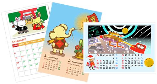 かわいいカレンダー画像3
