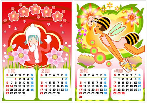 かわいいカレンダー画像4