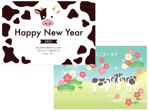 mihoの年賀状 可愛い系
