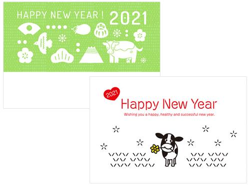 かわいいイラスト年賀状デザインバンク