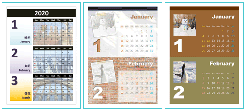 マイクロ ソフトカレンダー2