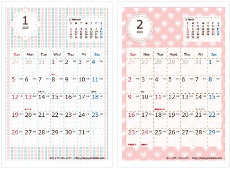 マリメッコ調デザインがオシャレなカレンダー