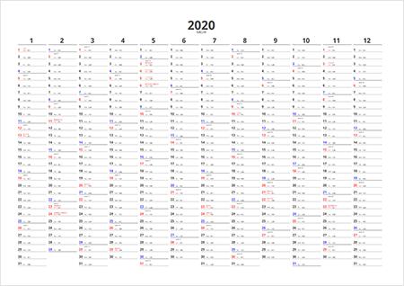 シンプルなA4カレンダーの無料ダウンロード先4