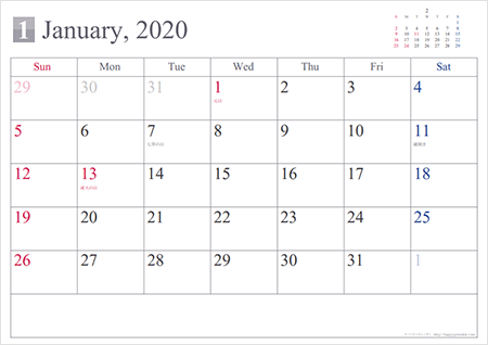 ハッピーカレンダー2021
