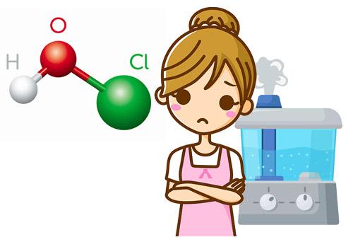 加湿器に次亜塩素酸水を入れれば加湿と除菌の一石二鳥なんじゃないの?