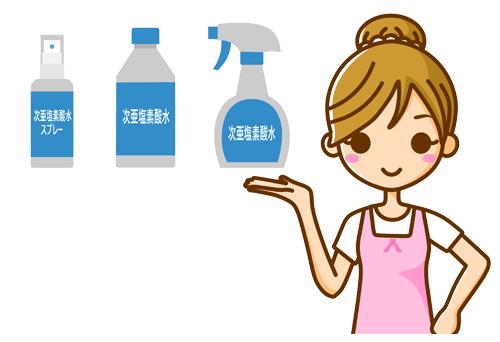次亜塩素酸水を加湿器で使えばコロナ予防になる?