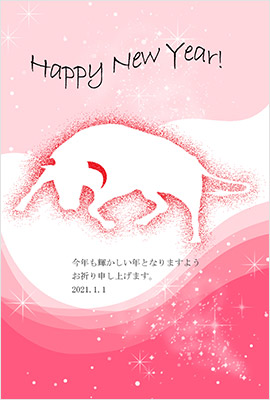 mihoの年賀状のお洒落なテンプレート